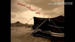 snabchat  abrikat2 الشاعر علي البريكات النعيمي