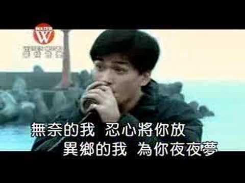 飘浪的人 - 陈雷 Chen Lei