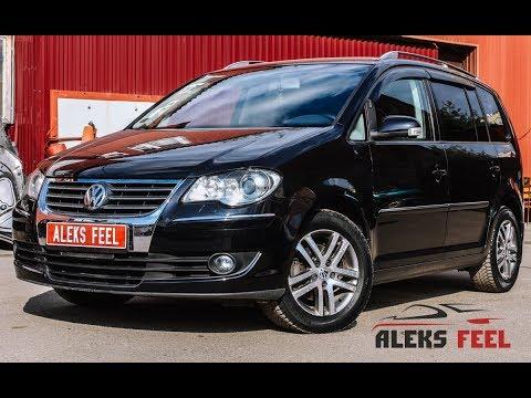 Quadratisch, Praktisch, Gut! Покраска Volkswagen Touran