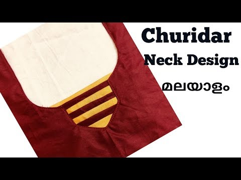 Neck designs cutting & stitching in malayalam / churidar neck design stitching malayalam