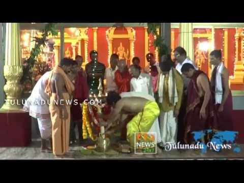 Kudroli Gokarnanatha Temple Brahmakalasha and Dasara 2012 1