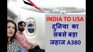 India to USA flight journey in Biggest Airplane A380 | Delhi to Washington DC
