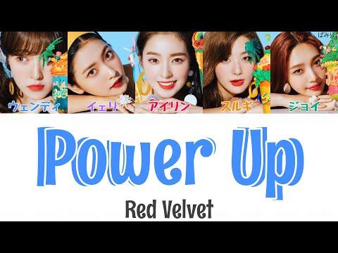 銆愭棩鏈獮瀛楀箷/銇嬨仾銈嬨伋/姝岃銆慠ed Velvet(銉儍銉夈儥銉儥銉冦儓)-Power Up(銉戙儻銉笺偄銉冦儣)