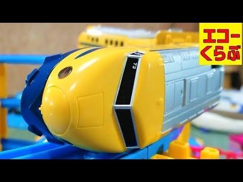 プラレールの新幹線や通勤電車や特急がたくさんの障害物に立ち向かうよ一番強いのは誰だ鉄橋はレールの上でじこはおこるさ子供向けおもちゃ動画 echoechoclub