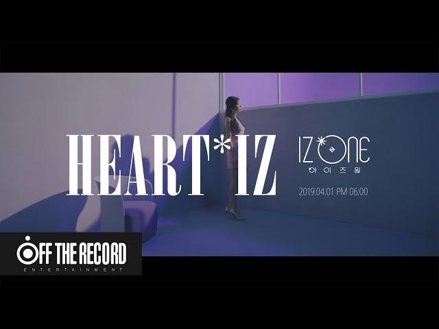 IZ*ONE (아�즈�) - 비올레타 (Violeta) MV Teaser 2