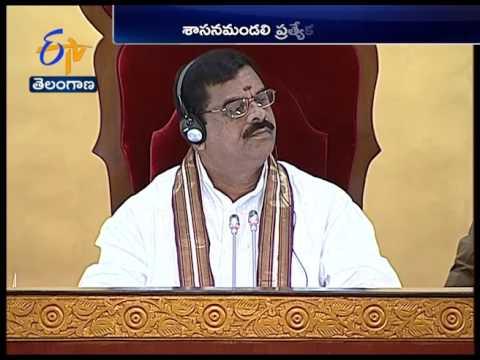 Telangana Legislative Council | Discuss On Muslim & ST Reservation Bill | Watch Live