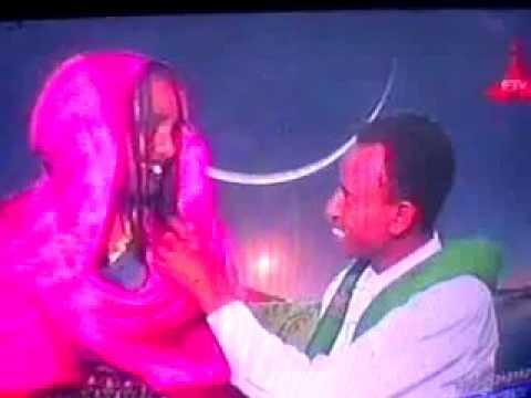 Ethiopian afar music mohamed musa