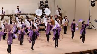 すずめ踊り変奏曲 聖ウルスラ学院英智高等学校