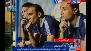 كريم حسن شحاتة وتحليل مباراة الأهلي والاسماعيلي .. الأهلي محتاج نسبة وتناسب فى التشكيل