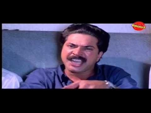 No 20 Madras Mail Malayalam Movie Diagloue...