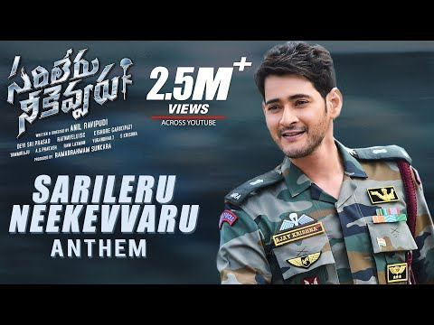 sarileru neekevvaru shankar mahadevan songs sarileru neekevvaru anthem sarileru neekevvaru anthem song sarileru neekevvaru anthem video song sarileru neekevvaru songs sarileru neekevvaru title song sarileru neekevvaru movie sarileru neekevvaru mahesh babu movie sarileru neekevvaru mahesh babu sarileru neekevvaru movie songs sarileru neekevvaru mahesh babu songs sarileru neekevvaru mahesh babu new song sarileru neekevvaru telugu songs devi sri prasad songs lahari music | t-series watch sarileru neekevvaru anthem from sarileru neekevvaru telugu movie, starring superstar #maheshbabu, rashmika mandanna, vijayashanti. sung by shankar mahadevan, music composed by devi sri prasad.