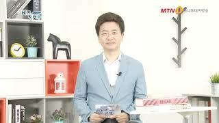 [브로드TV] 머니투데이 방송출연! BONA챗봇소개