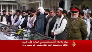 غارة أميركية تستهدف زعيم طالبان والحركة تنفي