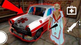 Новый режим, Гренни - Медсестра , делает уколы