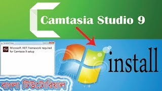 HOW TO CAMTASIA 9 Install in windows 7! # camtasia 9 installation on windows 7#   error problems #