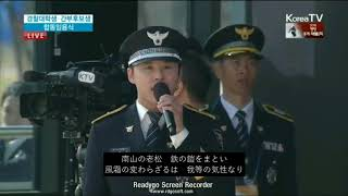 cr.世界の国歌・行進曲様 http://www.world-anthem.com/lyrics/korea.ht...