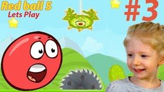 Продолжение игры Red ball 5 Часть #3. Красный шар против зеленых паучков