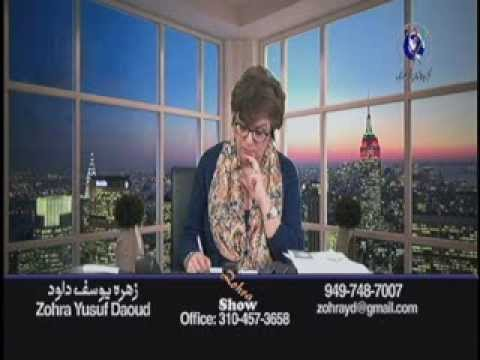 The Zohra Show February 22, 2014 Part 1: Afghan Elections 2014