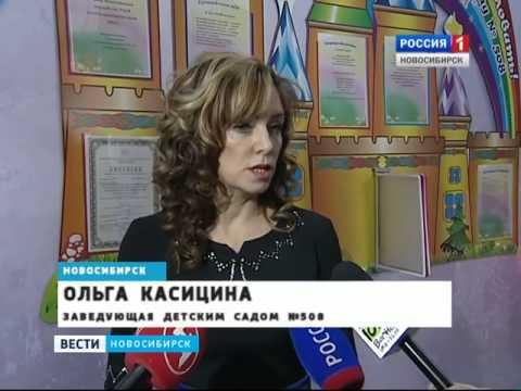 В Октябрьском районе Новосибирска открыли детский
