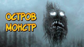 Клоны Диппера, Гремоблин и Остров-Монстр из мультсериала Гравити Фолз