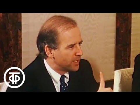 Джо Байден на встрече с Громыко в Кремле. Время. Эфир 15 января 1988