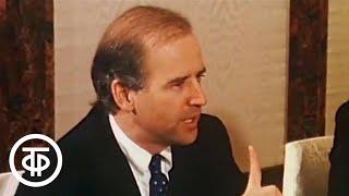 Фото Джо Байден на встрече с Громыко в Кремле. Время. Эфир 15 января 1988