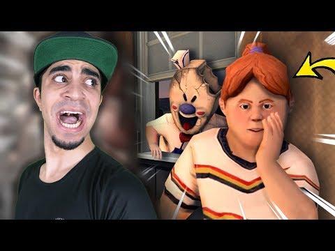 رجل الايس كريم المرعب Ice Scream 2 !! 😱🔥