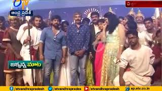 Self Confidence is Key Point for Success | Rajamouli | at Siddhartha College Celebrations | Chittoor