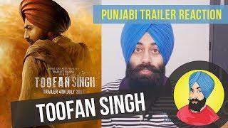 Toofan Singh (Official Trailer) Reaction & Review #70 | Sanmeet Singh