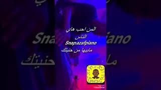 أصيل هميم — سر الحياه عزف محمد بوصبار