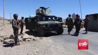 ANSF In Defensive Mode As Ceasefire Kicks In