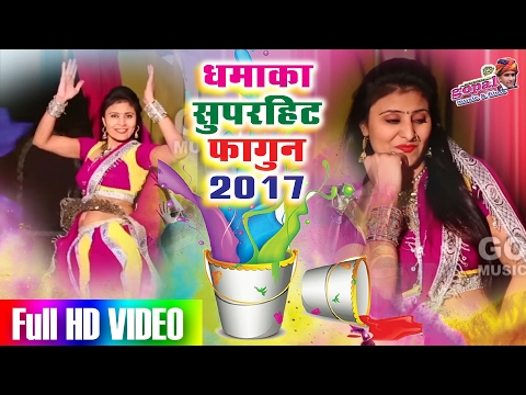 ब्याई जी फागण मैं ओलू आई ॥ Superhit Marwadi Holi Song || Rajasthani DJ Mix Fagun 2017