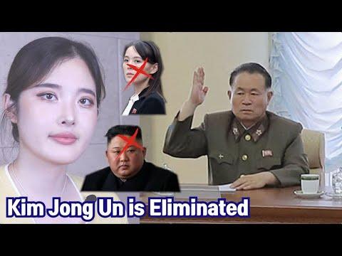 Kim Jong Un is Eliminated | Park Jong Chon has taken control of North Korea