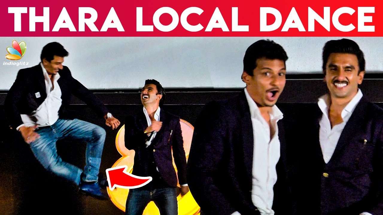 Ranveer Jiiva தர Local Dance😎 | 83 movie First Look Launch | Kamal Haasan, Kapil Dev