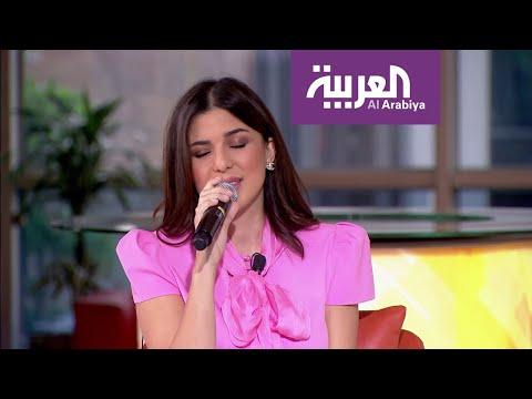 صباح العربية | الفنانة تاليا تغني سميرة سعيد وفيروز  - نشر قبل 11 ساعة