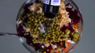 ☆   ВЕНЕГРЕТ  Любимый салат в любое время года.☆