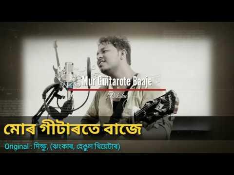 Download Mur Guitarote Baaje   Dikshu   Hengul Theater   Acoustic Cover   Tehzeeb Musics