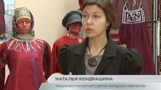 видео Как выглядела традиционная женская одежда на Руси?