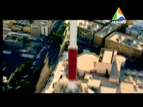 AJEER SERVICES, Riyadh, Middle East Edition News, 22.10.2014, Jaihind TV
