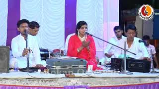 nikhat parveen qawwali kabhi yun bhi aa meri ankh mein goregaon 2018 kokan qawwali
