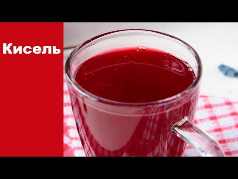 Как сварить кисель из вишни с крахмалом