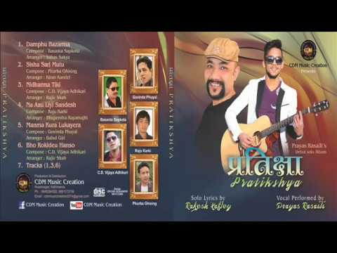 Damphu Bazarama - Karaoke Music Track - Album Pratikshya by Prayas Rasaili ft. Rakesh Kafley