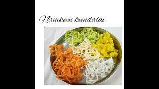 अब बिना मशीन के  घर पर आसानी से  बनाना सीखें चावल की colourful   #नमकीन कुंडलई#