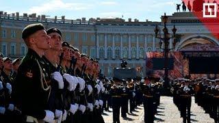 Репетиция парада Победы в Петербурге