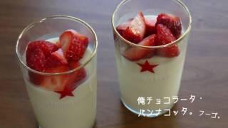 ショコラ 第14話