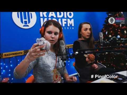 Гость RADIO KIDSFM RIGA /21.12.2016/ Ирина и @pinofcolor