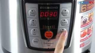 Видеообзор мультиварки-скороварки Redmond RMC-PM4506