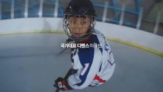 여자대표팀 출연, LG 얼음 정수기 냉장고 디오스 CF
