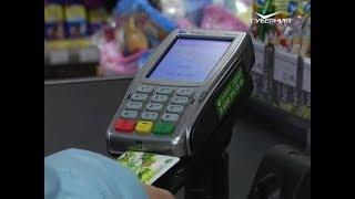 видео Социальные банковские карты - обзор