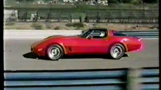 1981 Corvette commercial